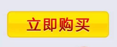 人脉大师激活码购买QQ:1626376526